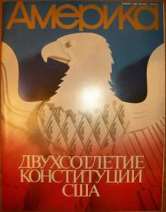 America magazine, made in Russia since